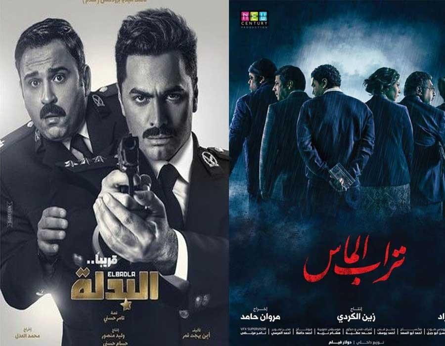 شوفي حياتك أقرب لأي فيلم من أفلام العيد؟