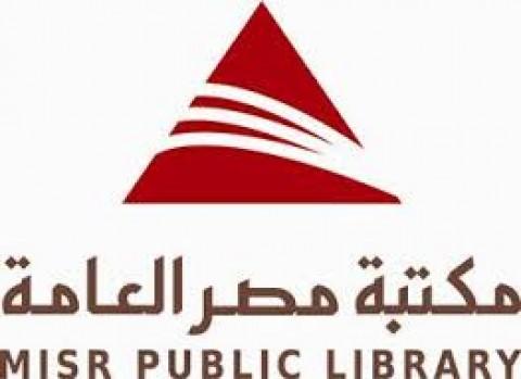 """السبت.. ندوة عن """"الإعلام الجديد"""" في مكتبة مصر"""