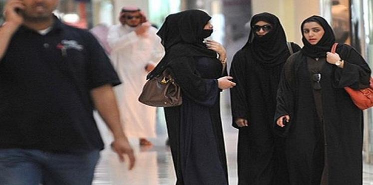 """""""رؤية"""": 26% من الفتيات السعوديات يرين أن وضعهن جيد"""