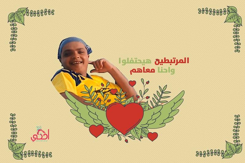"""""""السناجل"""" كمان بيهادوا أحبابهم في عيد الحب"""
