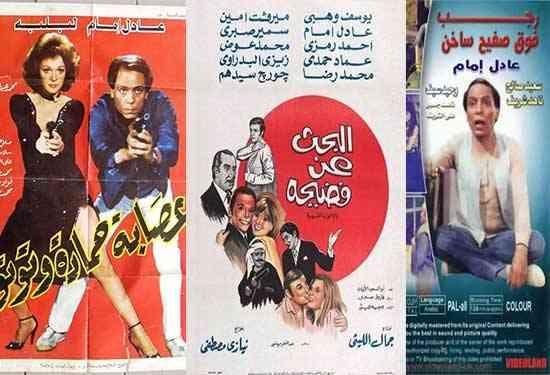 أفلام عادل إمام القديمة الكوميدية تمتعكم مشاهدتها
