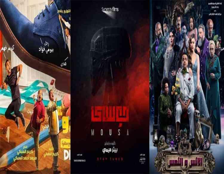 أفلام 2021 المصرية التي ننتظرها مع أمنيات عدم التأجيل
