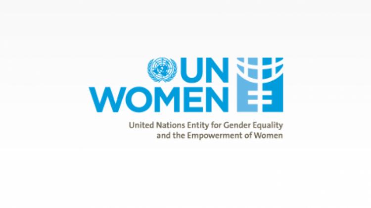إطلاق الخطة النسوية لهيئة الأمم المتحدة للمرأة