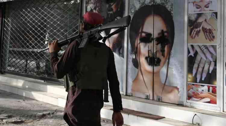 الأمم المتحدة للمرأة تدعو لحماية النساء في أفغانستان