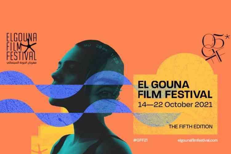 جولة في قائمة أفلام مهرجان الجونة 2021