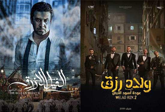 قائمة أفلام عيد الأضحى 2019 المصرية والأجنبية