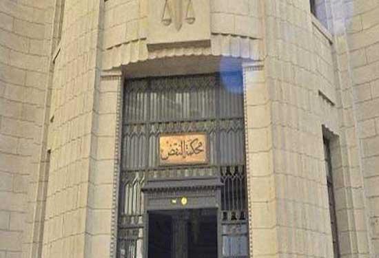 محكمة النقض تؤيد إعدام 4 أشخاص  في خطف واغتصاب سيدة