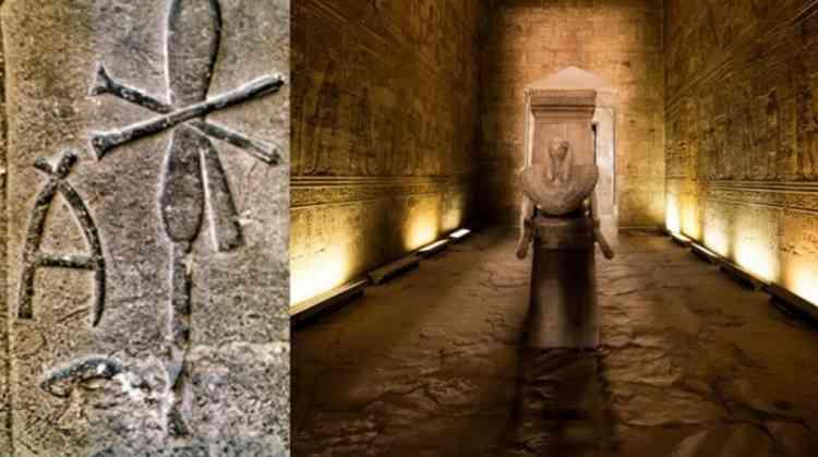 ميريت نيت أول امرأة تجلس على عرش مصر والعالم