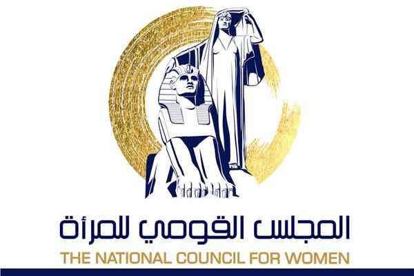 نشرة القومي للمرأة: مساندة المرأة خلال الجائحة