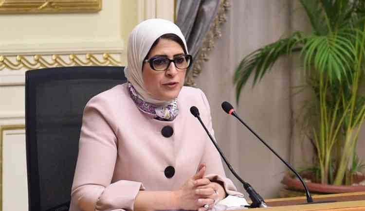 وزيرة الصحة تدعو لتخصيص الجمعة يومًا للتطهير الأسبوعي