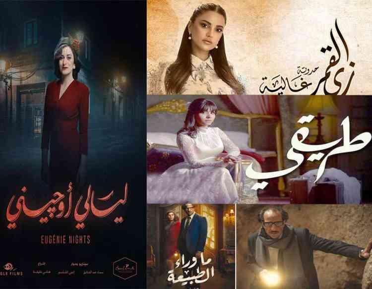 أفضل المسلسلات المصرية في السنوات الأخيرة