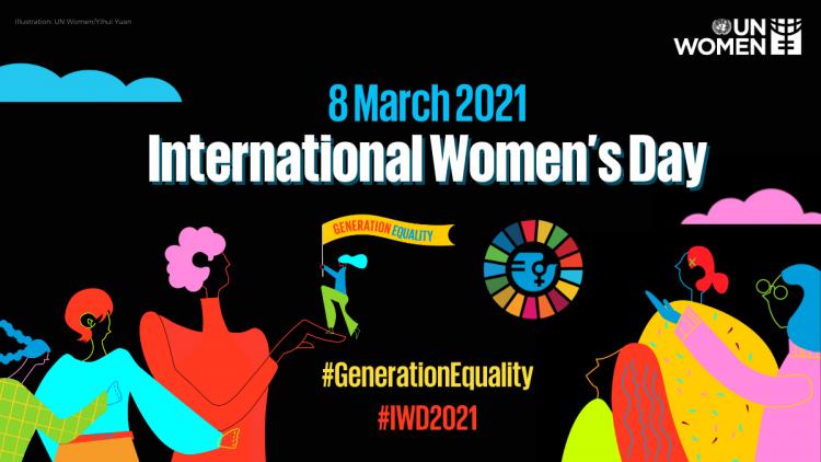 نشرة الأمم المتحدة للمرأة: النساء في القيادة