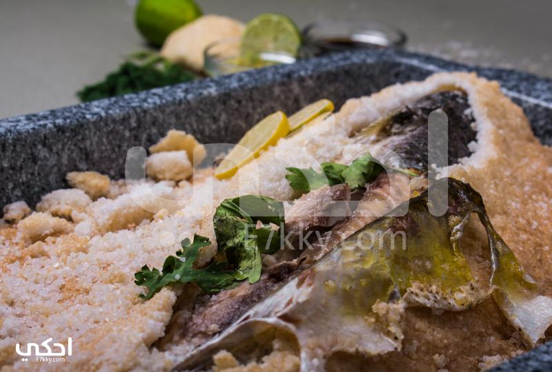 سمك مدفون في الملح