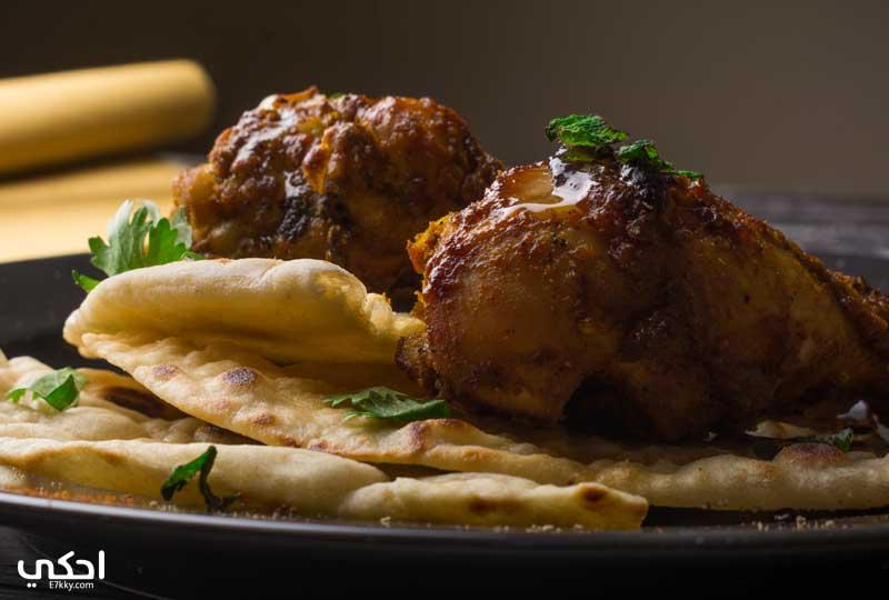 دجاج التندوري الهندي
